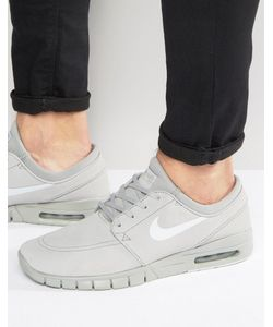 Nike SB | Кожаные Кроссовки Stefan Janoski Max 685299-007