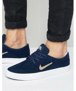 Nike SB | Темно-Синие Парусиновые Кроссовки-Премиум Portmore 807399-420