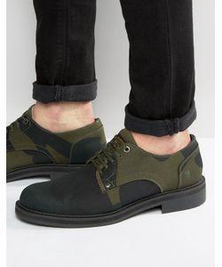 G-Star | Камуфляжные Туфли Дерби На Шнуровке