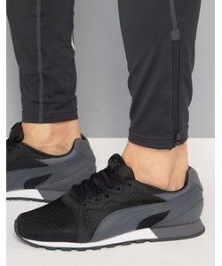 Puma | Кроссовки Для Ходьбы И Бега
