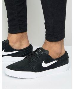 Nike SB | Черные Кроссовки Nikes Sb Stefan Janoski Hyperfeel 844443-001