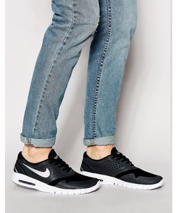 Nike Skateboarding | Кроссовки Nike Sb Eric Koston 2 Max 631047-002