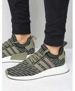 adidas Originals | Бежевые Кроссовки Ba7198 Nmdr2