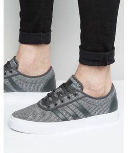 adidas Originals | Серые Кроссовки Adi-Ease F37838