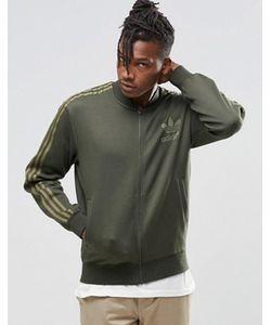 adidas Originals | Спортивная Куртка B10720