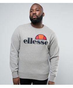 Ellesse | Свитшот С Классическим Логотипом Plus