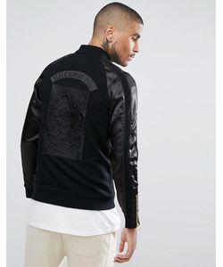 BLACK KAVIAR | Черная Спортивная Куртка С Контрастными Рукавами