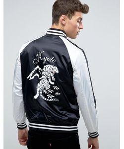 Brave Soul | Куртка Suvenior