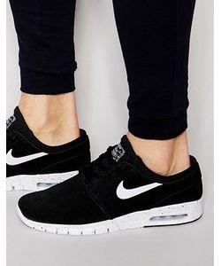 Nike SB   Кожаные Кроссовки Stefan Janoski Max 685299-002