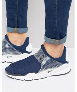 Nike | Кроссовки Sock Dart 819686-400