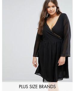 Koko | Короткое Приталенное Платье С Отделкой Бисером Plus