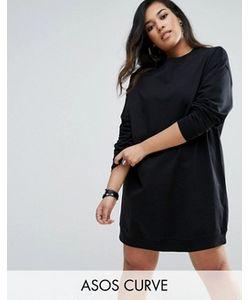 ASOS CURVE | Ultimate Oversized Sweat Dress