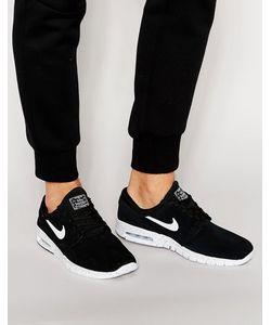 Nike SB | Кроссовки Janoski Max 685299-002