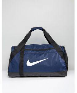 Nike | Темно-Синяя Сумка Дафл Среднего Размера Brasilia Ba5334-410