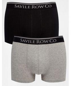 Saville Row   Набор Из 2 Боксеровбрифов Savile Row Мульти