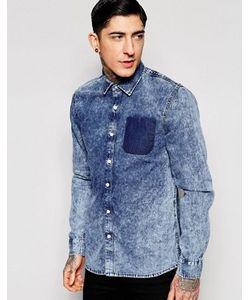 Kubban | Мраморная Рубашка С Окрашенной Отделкой В Виде Кармана