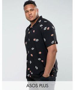 Asos | Рубашка Классического Кроя Из Вискозы С Цветочным Принтом Plus