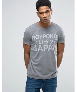 Esprit | Футболка Узкого Кроя С Принтом Japan