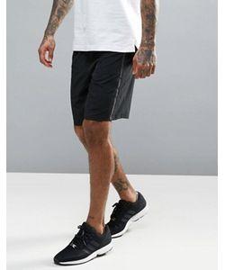 adidas Originals | Шорты Для Бега Adidas Ultra