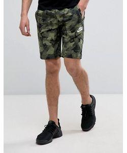 Nike | Зеленые Шорты С Камуфляжным Принтом 831869-387