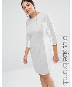 Carmakoma | Цельнокройное Платье С Контрастными Вставками Серый