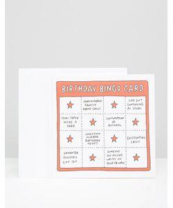 Veronica Dearly | Поздравительная Открытка На День Рождения Bingo Мульти