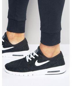 Nike SB | Черные Кроссовки Stefan Janoski Max 631303-010 Черный