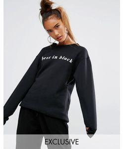 Adolescent Clothing | Свитшот Бойфренда С Принтом Best In