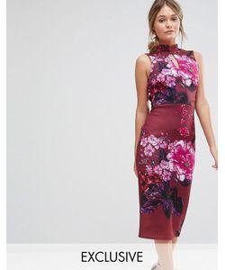 True Violet | Платье-Футляр С Воротником В Восточном Стиле И Короткими Рукавами