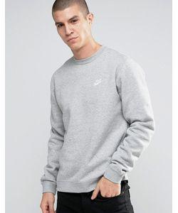 Nike | Серый Свитшот 804340-063 Серый