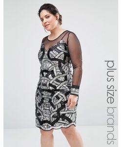 Lovedrobe Luxe | Платье Мини С Сетчатыми Рукавами Серебряный