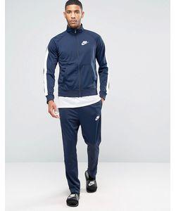 Nike | Синий Спортивный Костюм 840643-451 Синий