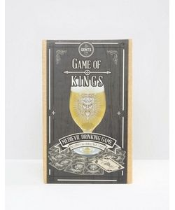Gifts | Game Of Kings
