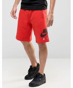 Nike | Красные Шорты 809494-657 Красный