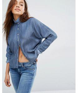 Hilfiger Denim | Укороченная Рубашка В Полоску Hilfiger