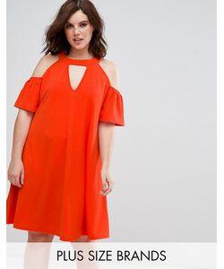Pink Clove | Свободное Платье С Вырезом Капелькой И Открытыми Плечами