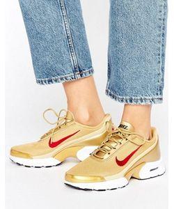 Nike | Золотистые Кроссовки Air Max