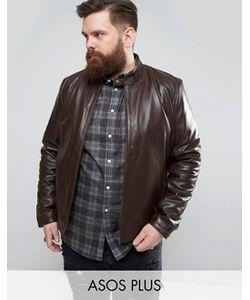 Asos | Кожаная Байкерская Куртка Plus
