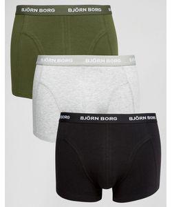 Björn Borg   3 Пары Боксеров-Брифов Bjorn Borg