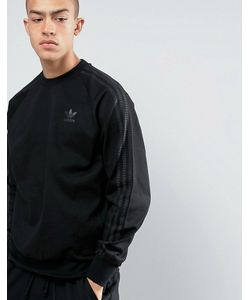adidas Originals   Свитшот С Круглым Вырезом Deluxe Bj9536