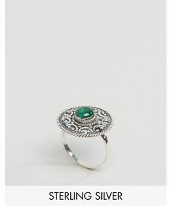 Regal Rose | Sterling Balula Malachite Gemstone Ring