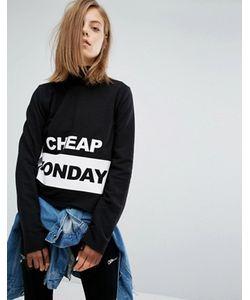 Cheap Monday   Свитшот С Логотипом