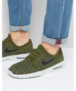 Nike SB | Зеленые Кроссовки Stefan Janoski Max 631303-300