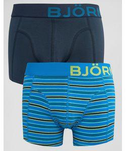 Björn Borg   Комплект Из 2 Боксеров-Брифов Bjorn Borg