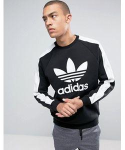 adidas Originals | Свитшот С Круглым Вырезом И Логотипом Berlin Bk7179