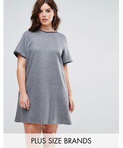 Elvi | Платье Из Стеганой Ткани