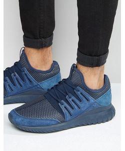 adidas Originals | Темно-Синие Кроссовки S76722