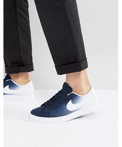 Nike SB   Темно Кроссовки Blazer Vapor 902663-411