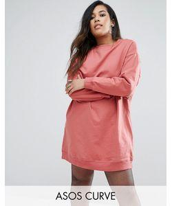 ASOS CURVE | Oversize-Платье Из Трикотажа