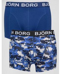 Björn Borg | 2 Пары Боксеров-Брифов Bjorn Borg
